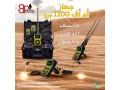 aghz-kshf-althhb-2021-mn-shrk-by-ar-dytktor-mf-1100-pro-small-3