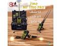aghz-kshf-althhb-2021-mn-shrk-by-ar-dytktor-mf-1100-pro-small-0