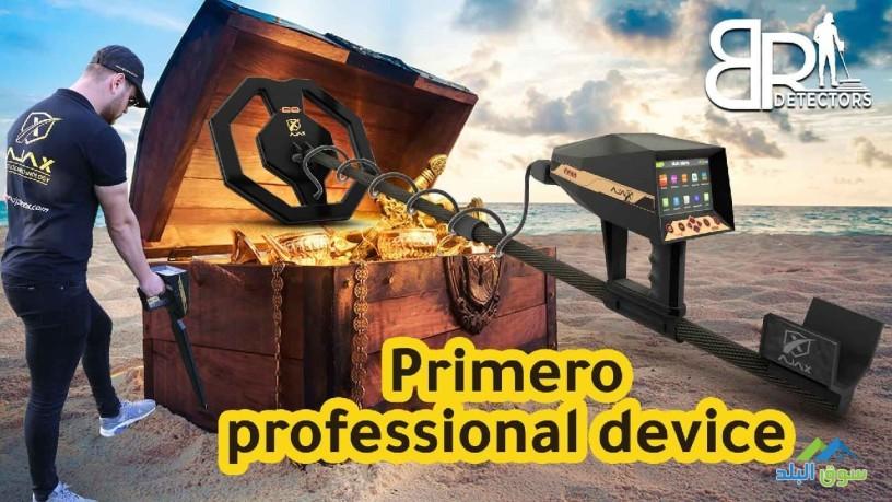 best-gold-detector-primero-9-system-for-metal-detector-big-0