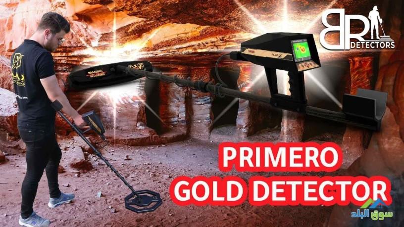 best-gold-detector-primero-9-system-for-metal-detector-big-2