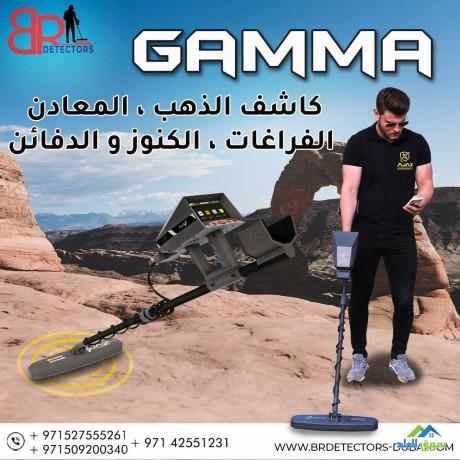 ghaz-kshf-althhb-tbky-thlathy-alabaaad-ghama-gamma-big-2