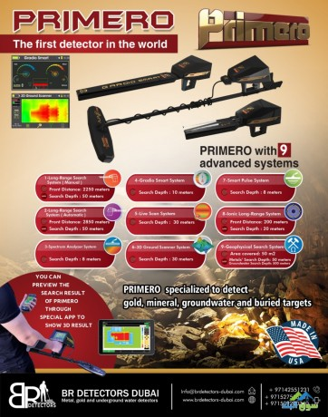 metal-detecting-equipment-primero-ajax-big-0