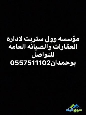 llbyaa-byt-shaaby-mntk-alshamkh-mokaa-mmyz-sharaa-aaam-albyt-mokaa-mmyz-big-0