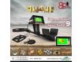 aghz-kshf-althhb-fy-alamarat-brymyro-primero-small-3