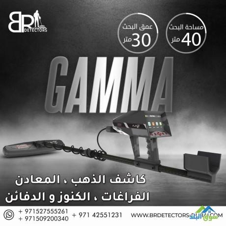 aghz-kshf-althhb-fy-abothby-ghama-gamma-big-2