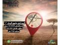 llbyaa-ard-balryman-1-msahtha-750m-small-0
