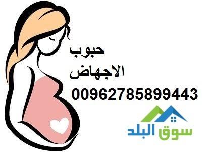 mstlzmat-nsayy-mndob-dol-alkhlyg-alaarby-00962785899443-big-0