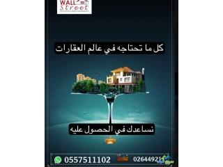 للبيع مزرعه في إمارة أبوظبي ( منطقة الباهيه) قريبة من الشارع العام