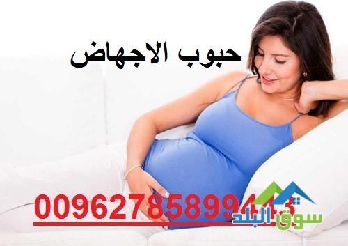 mstlzmat-nsayy-khas-alamarat-00962785899443-big-0