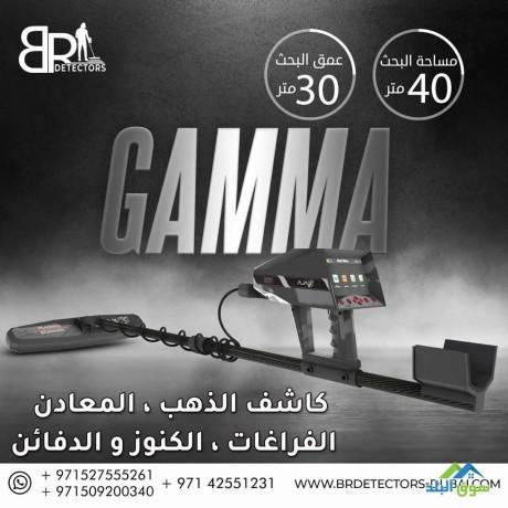 thry-dy-skanr-ghama-gamma-ghaz-kshf-althhb-2022-big-2