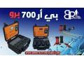 lltnkyb-aan-almyah-algofy-fy-alamarat-by-ar-700-bro-small-3