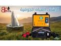 ghaz-kashf-almyah-oalabar-fy-alamarat-by-ar-700-bro-small-2