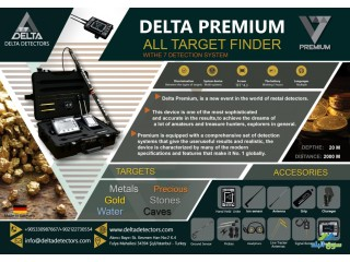 شركة دلتا تقدم لكم اجهزة كشف الذهب والمياه الجوفية انتاج المانية