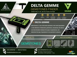 جهاز Delta Gemme الكاشف عن المعادن والاحجار الكريمة انتاج المانية