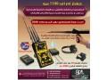 aghz-kshf-althhb-2020-ghaz-kshf-althhb-fy-alaarak-mf-1100-pro-small-1