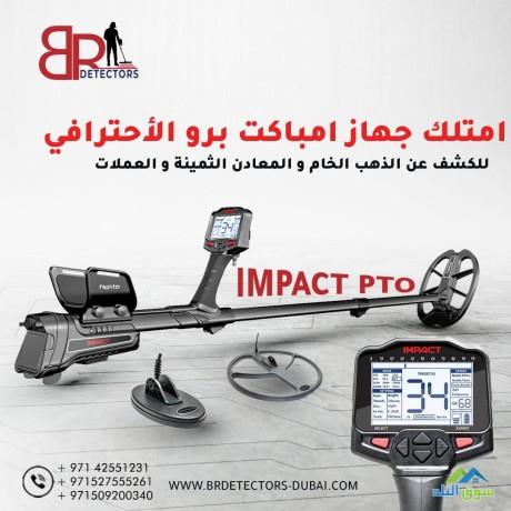 llbyaa-ghaz-kshf-althhb-alkham-ambakt-bro-impact-big-2