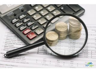 برنامج المحاسبة الاكثر انتشارا في الاردن , 0797971545 الاردن
