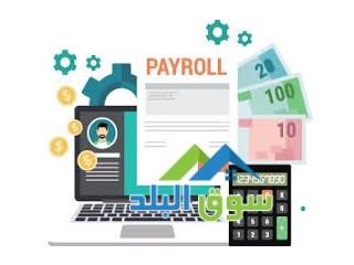 أفضل برامج المحاسبة وشؤون الموظفين ونظام البصمه 0782306355 في الاردن من الشامي الاردن 2020