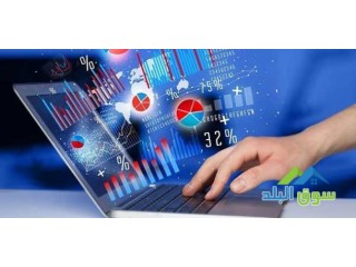 برنامج المحاسبة PER 2020( نظام ادارة المبيعات , عروض الاسعار, أوامر البيع ....) 0782306355