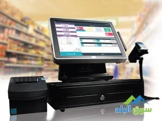 برنامج محاسبي2020(نظام ادارة المشتريات , طلبات الشراء, الطلبيات ,الشحنات ) 0782306355