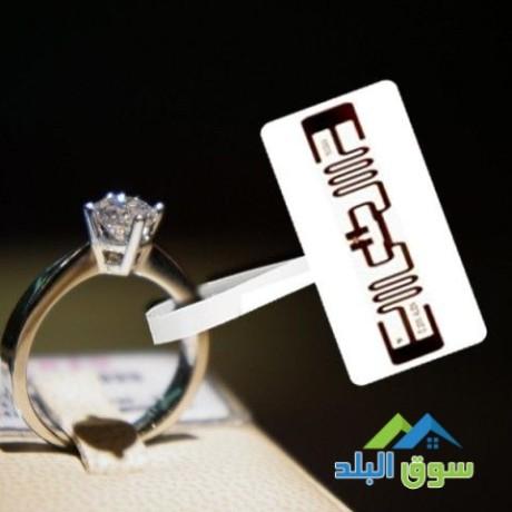 mozaayn-lybl-althhb-almgohrat-alakssoarat-alalmas0782306355-fy-alardn-big-0
