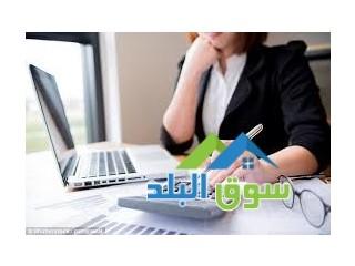 افضل & اشمل البرامج المحاسبيه المتكاملة ERP للحسابات المالية 0782306355