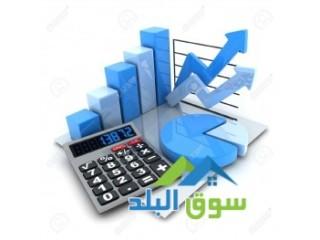 برنامج محاسبة الذهب والمجوهرات, برنامج حسابات لمحلات الذهب 0782306355 في الاردن وعالم العربي