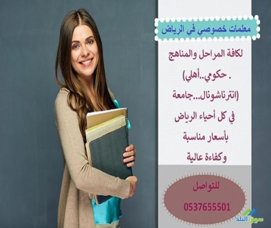 maalm-tasys-abtdayy-shrk-alryad-big-4