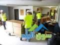 shrk-alnors-lnkl-alathath-almnzl0796556043-small-1