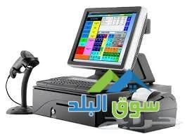 aghz-kashyr-alahdth-fy-alardn-0788700367-big-0