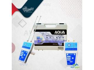 جهاز اكوا لكشف المياه الجوفيه والابار 2021