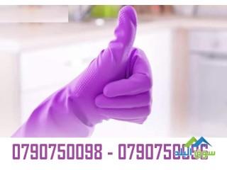 تأمين عاملات للتنظيف و الترتيب اليومي