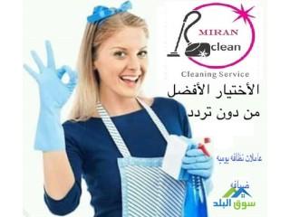 الشغل كتير وما بيخلص أحجزيها قبل رمضان