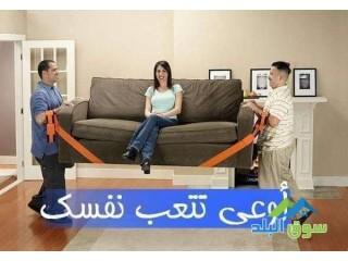 شركات نقل الأثاث فى الأردن فك وتركيب وتغليف عفش في الأردن ٠٧٩٠٤٦٣٣٥٤