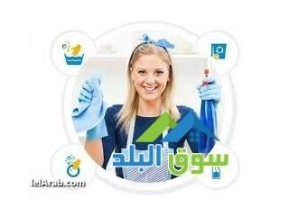 شركة الخبراء لخدمات تنظيف المنزل والمكاتب والشركات