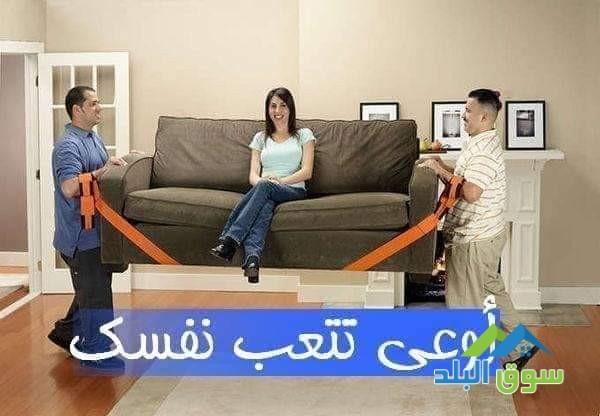 trhyl-athath-oaafsh-mnzly-0790463354-big-0