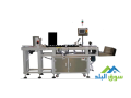 labeling-systems-in-jordan-automation-0797971545-small-0