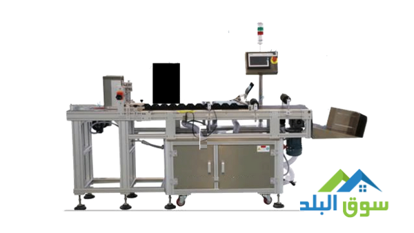 labeling-systems-in-jordan-automation-0797971545-big-0