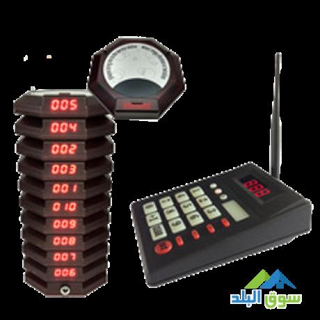 afdl-aghz-almnadah-alkhas-balmtaaam-fy-alardn-0797971545-aghz-mnadah-llmtaaam-alardn-big-0