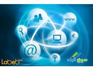 - EJABI software company in Jordan, 0797971545
