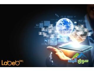 شركه اردنية لتصميم و برمجة تطبيقات الموبايل في الاردن,0797971545