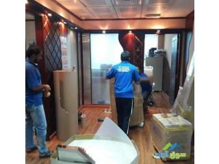 شركة الخبراء لنقل الأثاث المنزلي والمكاتب والشركات (0796556043