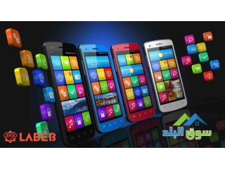 Designing all types of applications and advanced programs in Jordan,0797971545