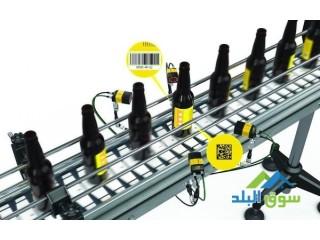 افضل الشركات المختصة باضافة الحلول على خطوط الانتاج , 0797971545 حلول اتمتة صناعية ,الاردن