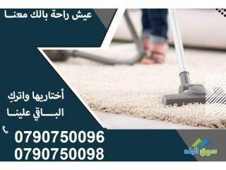 اطلبي المُساعِدة اليومية من ميران لتنظيف بيتك وخليها علينا