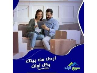 شركات نقل وتغليف الأثاث المنزلي في الأردن ٠٧٩٠٤٦٣٣٥٤لنقل