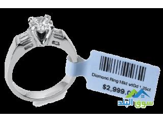 تصنيع و طباعه ليبل مجوهرات في الاردن ,0797971545