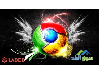 شركة اردنية لتصميم المواقع,0797971545 شركات تصميم مواقع الانترنت في الاردن