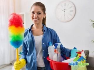 شركة الخبراء لخدمات تنطيف المنزل 0796556043