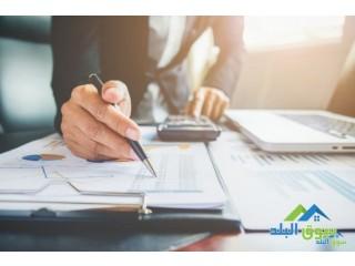 أنظمه محاسبه للشركات في الأردن نقاط بيع الاردن 0797971545 شركة